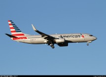 American Airlines Has A New Look